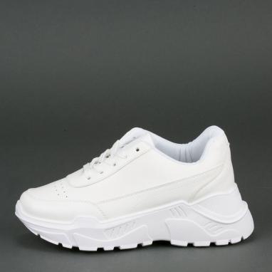 Λευκά ultrasole sneakers